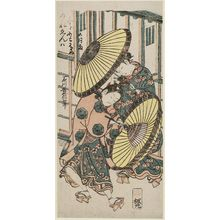 Ishikawa Toyonobu: Rain in the Fifth Month (Samidare) - Museum of Fine Arts