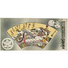 西村重長: The Tale of Genji: The Maiden (Otome), no. 21 from the series Genji in Fifty-Four Sheets (Genji gojûyonmai no uchi) - ボストン美術館