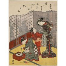 Suzuki Harunobu: Poem by Somaru, from the series Fashionable Versions of Ink in Five Colors (Fûryû goshiki-zumi) - Museum of Fine Arts