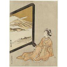 鈴木春信: Parody of Saigyô Hôshi: Courtesan Looking at a Screen Painting of Mount Fuji - ボストン美術館