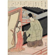 Suzuki Harunobu: Poem by Koshikibu no Nashi, from an untitled series of One Hundred Poems by One Hundred Poets (Hyakunin isshu) - Museum of Fine Arts