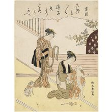 Suzuki Harunobu: Poem by Sôzui, from the series Fashionable Versions of Ink in Five Colors (Fûryû goshiki-zumi) - Museum of Fine Arts