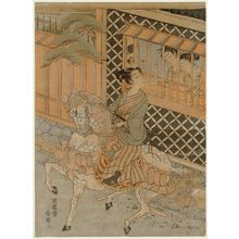 Isoda Koryusai: Young Samurai on Horseback and Women at Window - Museum of Fine Arts