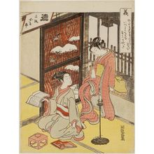 Isoda Koryusai: Righteousness (Gi), from an untitled series of Five Virtues - Museum of Fine Arts
