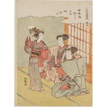Isoda Koryusai: First Nô Dance of the Year (Utaizome), from the series Fashionable Five New Year Activities (Fûryû go kotohajime) - Museum of Fine Arts