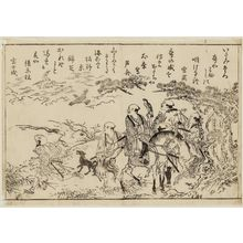 Kitao Shigemasa: A hunting party with hawks - Museum of Fine Arts
