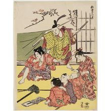 Torii Kiyonaga: Playing Theater, from the series Twelve Months of Playful Children (Gidô jûnigatsu) - Museum of Fine Arts