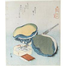 Totoya Hokkei: Manaita-iwa, from the series Souvenirs of Enoshima, a Set of Sixteen (Enoshima kikô, jûrokuban tsuzuki) - Museum of Fine Arts