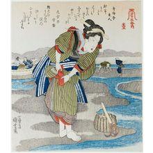 歌川国芳: No. 5 (Sono go), from the series Gathering Shellfish at Low Tide, a Pentaptych (Shiohi goban no uchi) - ボストン美術館