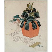 Totoya Hokkei: Surimono with design of armor - Museum of Fine Arts