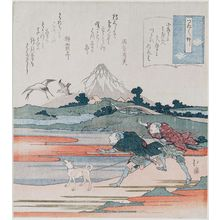 Totoya Hokkei: Men on a Falconry Excursion near Mount Fuji - Museum of Fine Arts