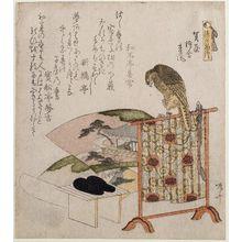 柳々居辰斎: Hawk on a Perch - ボストン美術館