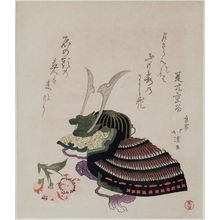 Totoya Hokkei: Surimono with design of samurai helmet - Museum of Fine Arts