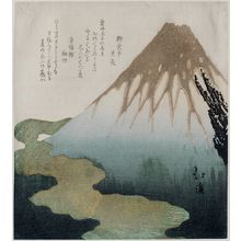 魚屋北渓: First Dream of Mt Fuji, from a set of three; first edition - ボストン美術館