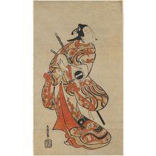 Torii Kiyomasu I: Actor Ishikawa Monnosuke I as Shinoda no Kotarô - Museum of Fine Arts