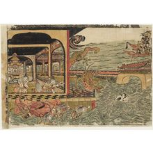 奥村政信: Perspective Print of the Diving Woman Retrieving the Jewel from the Dragon Palace - ボストン美術館