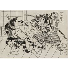 奥村政信: Wada's Banquet, No. 4 (Wada no sakamori, shi), from the series Famous Scenes from Japanese Puppet Plays (Yamato irotake) - ボストン美術館