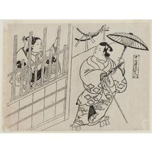 Okumura Masanobu: The Eleventh Month (Jûichigatsu no tei), from an untitled series of Customs of the Pleasure Quarters in the Twelve Months - Museum of Fine Arts