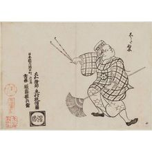 奥村政信: The Way of the Nue, No. 12 (Shikata nue, jûni), from the series Famous Scenes from Japanese Puppet Plays (Yamato irotake) - ボストン美術館