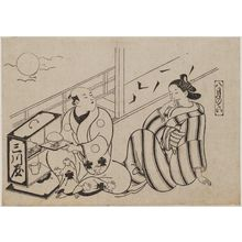 奥村政信: The Eighth Month (Hachigatsu no tei), from an untitled series of Customs of the Pleasure Quarters in the Twelve Months - ボストン美術館