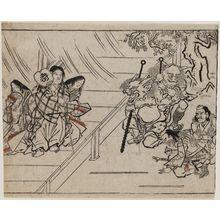 Hishikawa Moronobu: Yorimitsu Pays His Respects to Shutendoji - Museum of Fine Arts