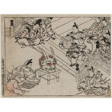 Hishikawa Moronobu: Yorimitsu Presenting Shutendoji's Head to the Emperor - Museum of Fine Arts