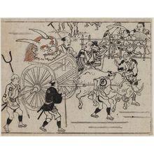 菱川師宣: The Head of Shutendoji Paraded on an Ox-drawn Cart - ボストン美術館