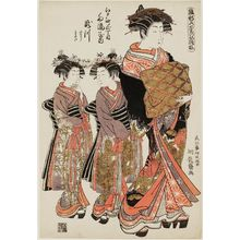 磯田湖龍齋: Takigawa of the Tamaya in Edo-machi Nichôme, kamuro Kochô and Kiyosa, from the series Models for Fashion: New Year Designs as Fresh as Young Leaves (Hinagata wakana no hatsu moyô) - ボストン美術館