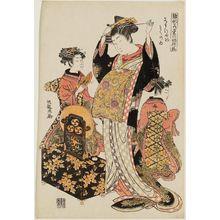 磯田湖龍齋: Kikunoi of the Wakamatsuya, from the series Models for Fashion: New Year Designs as Fresh as Young Leaves (Hinagata wakana no hatsu moyô) - ボストン美術館