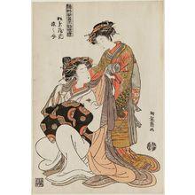 Isoda Koryusai: Somenosuke of the Matsubaya, from the series Models for Fashion: New Year Designs as Fresh as Young Leaves (Hinagata wakana no hatsu moyô) - Museum of Fine Arts