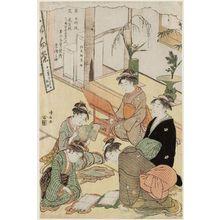 鳥居清長: Child Prodigy Gyokkashi Shima Eimo Giving a Reading Lesson - ボストン美術館