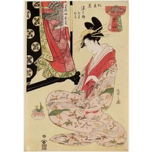 Hosoda Eishi: Somenosuke of the Matsubaya, kamuro Wakaki and Wakaba, from the series New Year Fashions as Fresh as Young Leaves (Wakana hatsu ishô) - Museum of Fine Arts