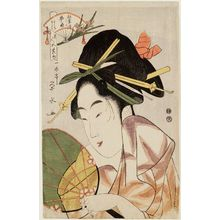 Ichirakutei Eisui: Somenosuke of the Matsubaya, kamuro Wakagi and Wakaba, from the series Beauties for the Five Festivals (Bijin gosekku) - Museum of Fine Arts