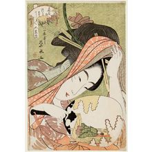 Ichirakutei Eisui: Tsukasa of the Ôgiya, kamuro Akeba and Kochô, from the series Beauties for the Five Festivals (Bijin gosekku) - Museum of Fine Arts
