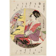 Rekisentei Eiri: Autumn Moon at Ishiyama Temple: Hinazuru of the Chôjiya, kamuro Tsuruji and Tsuruno, from an untitled series of courtesans for the Eight Views of Omi (Ômi hakkei) - ボストン美術館