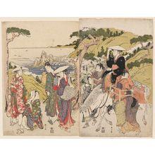 Katsukawa Shunzan: Travellers Passing Futami-ga-ura - Museum of Fine Arts