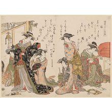 Kitao Masanobu: From the album: Yoshiwara keisei shin-bijin awase jihitsu kagami - Museum of Fine Arts