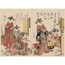 Kitao Masanobu: From the album: Yoshiwara keisei shin-bijin awase jihitsu kagami - ボストン美術館