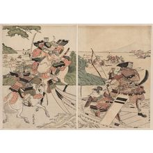北尾政美: Yoshitune at the Battle of Yashima - ボストン美術館