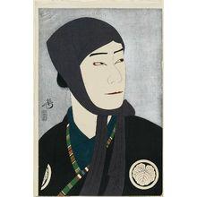 吉川観方: Actor - ボストン美術館