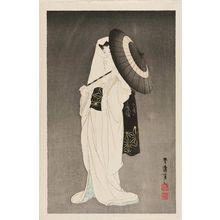 Taniguchi Kôkyo: Heron Girl (Sagi musume) - Museum of Fine Arts