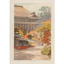 Yokouchi Kiyoharu: Maple Leaves at Kiyomizu Temple in Kyoto (Kyôto Kiyomizu-dera kôyô) - ボストン美術館