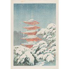 Tsuchiya Koitsu: Five-storied Pagoda at Nikkô (Nikkô Gojû no tô) - Museum of Fine Arts