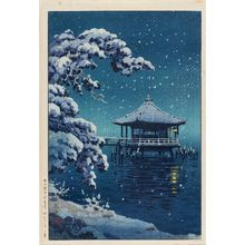 Tsuchiya Koitsu: Snow on the Ukimido at Katada (Yuki no Katada Ukimidô) - Museum of Fine Arts