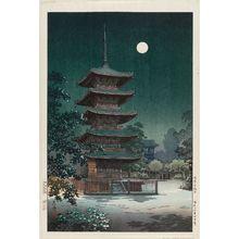 Tsuchiya Koitsu: Kinryûzan Temple at Asakusa (Asakusa Kinryûzan) - Museum of Fine Arts