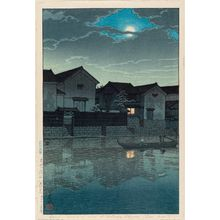 Kawase Hasui: Misty Moonlight at Matsue in Izumo Province (Izumo Matsue [oborozuki]), from the series Souvenirs of Travel III (Tabi miyage dai sanshû) - Museum of Fine Arts