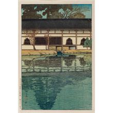 川瀬巴水: Part of the Byôdô-in Temple at Uji (Uji Byôdô-in no ichibu), from the series Souvenirs of Travel II (Tabi miyage dai nishû) - ボストン美術館