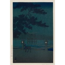 Kawase Hasui: Misty Night at Miyajima (Oboroyo [Miyajima]), from the series Souvenirs of Travel II (Tabi miyage dai nishû) - Museum of Fine Arts