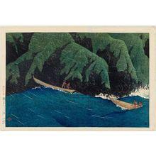 Kawase Hasui: Urahama in Echigo Province (Echigo no Urahama), from the series Souvenirs of Travel II (Tabi miyage dai nishû) - Museum of Fine Arts