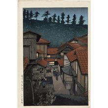 川瀬巴水: Arifuku Hot Springs in Iwami (Iwami Arifuku onsen), from the series Souvenirs of Travel III (Tabi miyage dai sanshû) - ボストン美術館